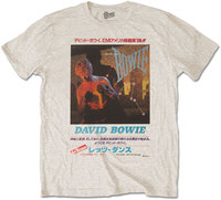 David Bowie - Japanese Text Men's T-Shirt - Sand (Medium) - Cover