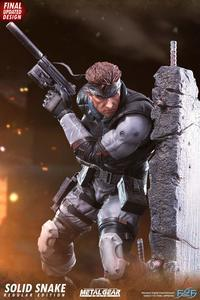 First4Figures - Metal Gear Solid (Solid Snake) RESIN Statue Figurine