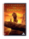Lion King (Live Action) (DVD) Cover