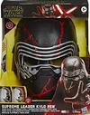 Star Wars - Episode IX - Force Rage Electronic Mask - Supreme Leader Kylo Ren