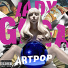 Lady Gaga - Artpop (CD) Cover