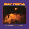 Deep Purple - Last Concert In Japan (Vinyl)