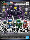 Bandai - SD Gundam World - Bug & Bu DUI Bing (Plastic Model Kit)