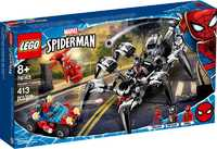 LEGO® Spider-Man - Venom Crawler (413 Pieces) - Cover