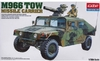 Academy - 1/35 - M966 Tow Missle Carrier (Plastic Model Kit)