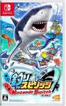 Ace Angler (Asian Import Switch)