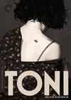 Criterion Collection: Toni (Region 1 DVD)
