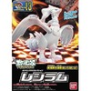 Bandai - Pokemon - Reshiram (Plastic Model Kit)