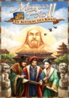 Marco Polo II: In the Service of the Khan (Board Game)