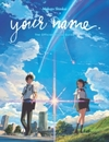 Your Name. the Official Visual Guide - Makoto Shinkai (Paperback)