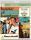 House of Bamboo (With Booklet) (Blu-Ray)