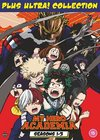 My Hero Academia (DVD)