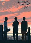 Minding the Gap (The Criterion Collection) (Region 1 DVD)
