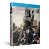 No Guns Life: Season One (Blu-ray)