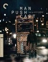 Criterion Collection: Man Push Cart (Region A Blu-ray)