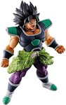 Bandai - Dragon Ball: Broly - Angry (History of Rivals) (Figure)