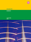 Pet Shop Boys - Discovery : Live In Rio 1994 (CD/DVD)
