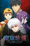 Tokyo Ghoul - Conflict Maxi Poster (61x91,50cm)