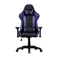 Cooler Master Caliber R1S CAMO Gaming Chair - Purple