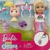 Barbie - Chelsea and Friends Doll with Unicorn Dress