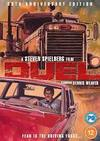 Duel (50th Anniversary Edition) (DVD)