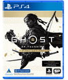 Ghost of Tsushima - Director's Cut (PS4/PS5 Upgrade Available)