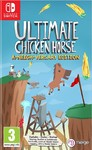 Ultimate Chicken Horse: A-Neigh-Versary Edition (Nintendo Switch)