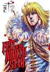 Fist of the North Star - Buronson (Hardcover)