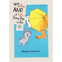 ith A Dog And A Cat, Every Day Is Fun - Hidekichi Matsumoto (Paperback)