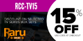 Get 15% Off Selected TV Shows with Coupon Code RCC-TV15 - Thumbnail