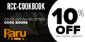 Save 10% on Selected Cookbooks with Coupon Code RCC-COOKBOOK - Thumbnail