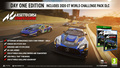 Assetto Corsa Competizione - Day One Edition (PS5/Xbox Series X) on Pre-Order. Due 24 February 2022. - Thumbnail