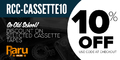Go Old School. Get 10% Off Selected Audio Cassettes Using Coupon RCC-CASSETTE10 - Thumbnail