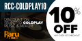 Save 10% on Coldplay Music & Merch when using Coupon Code RCC-COLDPLAY10 - Thumbnail