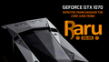 Coming Soon to Raru: ASUS and Gigabyte nVidia GeForce GTX 1070 Graphics Cards - Thumbnail