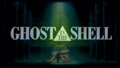 Spotlight On : Ghost In The Shell on DVD & Blu-ray - Thumbnail