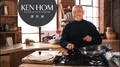 Ken Hom Cookware Now Available - Thumbnail