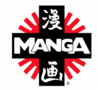Buy 2 Selected Manga DVDs & Blu-rays and save 10% - Thumbnail