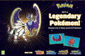 FREE DLC Code for Legendary Pokémon with every Pokémon Ultra Sun & Moon (3DS) Order - Thumbnail