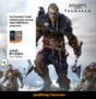 Get a FREE Assassin's Creed Valhalla - (PC Download Code) with Selected AMD Ryzen CPUs - Thumbnail